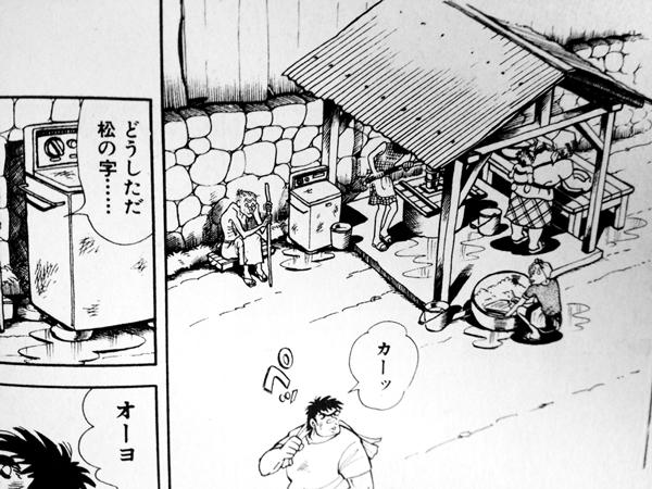 ふくしま☆井戸端ワークショップ...